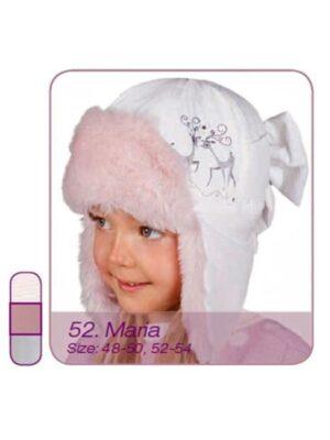 Зимняя шапочка для девочки белая плащевка Maria