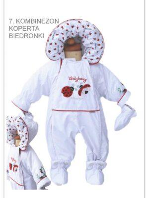 Комбинезон-трансформер для новорожденного деми белый Biedronki