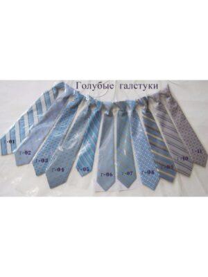 Краватки Дитячі в асортименті блакитні