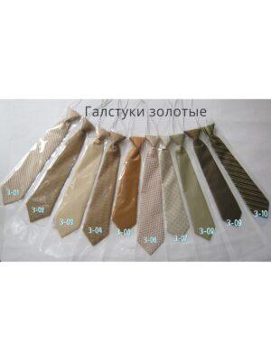 Краватки Дитячі в асортименті золоті
