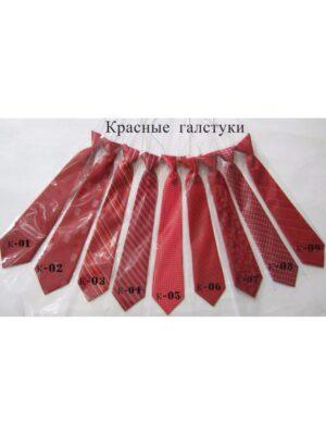 Краватки Дитячі в асортименті червоні