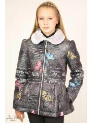 Куртка для девочки стеганная на синтепоне серая в цветы