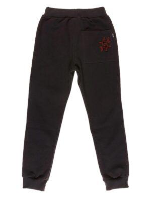 Брюки для мальчика спортивные черного цвета на утеплении 11181-1