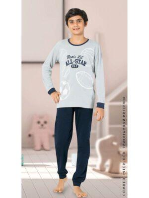 Пижама для мальчика серая с синими штанишками трикотажная