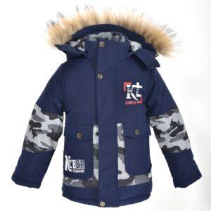 Куртка для хлопчика синього захисного кольору Арт. 2025 BBF
